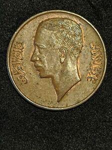 Iraq 1938 Fil AU/UNC Excellent Coin