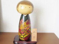 Japanese Vintage Sosaku Kokeshi by Usaburo Prime Minister's award 29cm