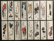 TDStamps: China PRC Stamps Scott#1557-1572 (16) Mint NH OG