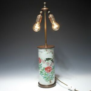 Tischlampe aus chinesischer Vase mit Kalligraphie Anfang 20. Jh.