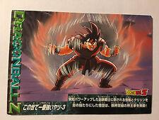 Dragon Ball Z Collection Card Gum 156