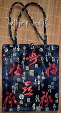 Asie : Grand Sac à Main Besace Cabas Chinois Asiatique NOIR Caligraphie Kanji