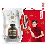 【Pack of 3】寿全斋 酸梅汤 200毫升x3袋  ORIENTALHOUSE Plum Juice200ml*3 Free Shipping