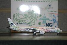 "NG Model 1:400 Aeromexico Boeing 787-9 XA-ADL ""Quetzalcoatl"" (55012) Model Plane"