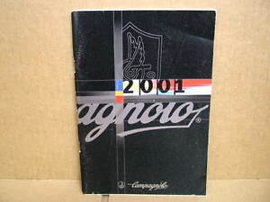 "2001 Campagnolo ""Campy"" Catalog (6"" x 8"" and 78 Pages)"