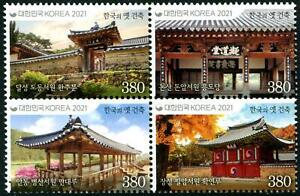 SOUTH KOREA 2021 NEO-CONFUCIAN ACADEMIES BLOCK COMP. SET OF 4 STAMPS IN MINT MNH