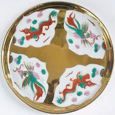"Vintage 70s Chinese Dragon Phoenix Round Tray Platter 10"" Orange Green Gold Trim"