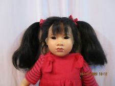 "Vintage Sigikid Doll Asian Long Black hair Brown eyes Red dress 18"""