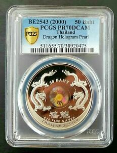 THAILAND SILVER PROOF 50 BAHT COIN 2000 YEAR Y#364 HOLOGRAM DRAGON PCGS PR70DCAM