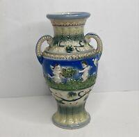 "Vintage Vase Ceramic Cupids 9.5""Tall Blue & Green Raised Designed NO Chips Japan"