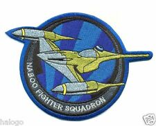 STAR WARS NABOO FIGHTER SQUAD PATCH - STW12