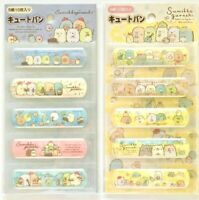 Sanx-X sumikko gurashi Adhesive Plaster Band-Aid 20 pcs JAPAN Sterilized KAWAII