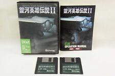 """MSX GINGA EIYU DENSETSU II 2 DX kit Msx2/2+/Turbo R 3.5"""" 2DD Japan 1664 msx"""