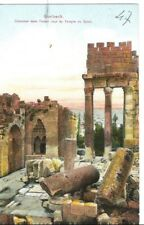 Lebanon Old Postcard Middle East Columns in front yard of the Sun Temple Baalbek