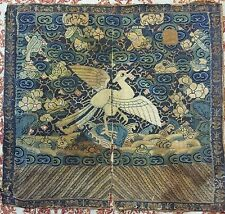 Antique Chinese Silk Kesi 9th Rank Badge Woven Embroidery Flycatcher Birds