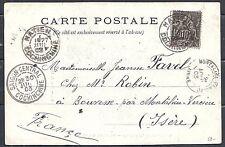 Indochine 1903 PPC Hatien to montalieu