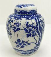 Asian Cobalt Blue and White Floral Ginger Jar W/Lid