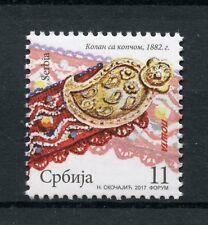 Serbia 2017 MNH Kolan Forum 1v Set Stamps