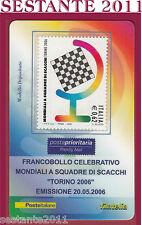 TESSERA FILATELICA FRANCOBOLLO MONDIALI A SQUADRE DI SCACCHI TORINO 2006 H49