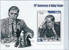 MALDIVES - ERROR, 2013 MISSPERF SHEET: 70th ANN. BOBBY FISCHER, CHESS