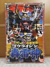 Power Rangers NINJA STORM Furricaneger DX Thunder Power Megazord Goraijin Bandai