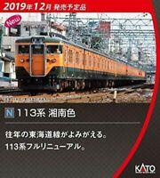 KATO N gauge 113 system Shonan color four-car hematopoiesis set 10-1587