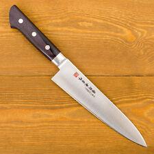 Kitchen Chef Knife Japanese Gyuto FUJIWARA KANEFUSA Katana SEKI JAPAN MG-180