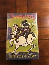 "1956 1st Edition/Printing ""THE HEIKE STORY"" by Eiji Yoshhikawa"