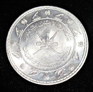 MUSCAT & OMAN: 1958(AH1378) 1 Saidi Rial Silver Crown Coin. Choice BU