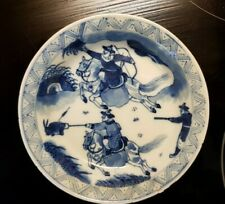Antique Chinese blue and white porcelain Saucer Plate with Hunting Scene Damaged