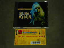 Nina Hagen 14 Friendly Abductions - The Best Japan CD