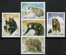 Afghanistan 1996 Bears Nature Wildlife Environment Conservation 5v Set Mnh Europe Stamps