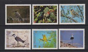 Jordan - 1987, Birds set - MNH - SG 1514/19