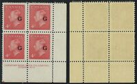 Scott O19, 4c KGVI Postes-Postage Issue G overprint, Lower Right Plate #6, F-NH