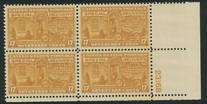 Scott E18- MNH Plate Block- 17c Motorcycle, Special Delivery- unused mint PB