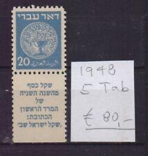! Israel 1948.   Stamp. YT#5Tab. €80.00 !