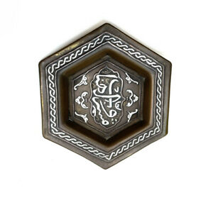 Antique Damascus Silver Inlay On Brass Plate Islamic Art Caligraphy Hand Made