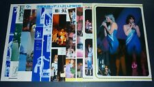 Lot of 12 ABBA 1970s/1980s Japan Picture Clippings