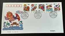China 2000-15 Small Carp Leap Through Dragon Gate 小鲤鱼跳龙门 5v Stamps FDC