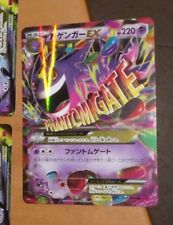POKEMON JAPANESE RARE CARD HOLO CARTE M Ectoplasm EX 034/088 RR XY4 1ED JAPAN NM