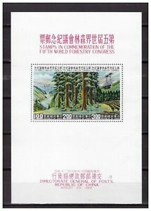 s26905) TAIWAN 1960 MNH** Forest congress S/S