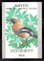 JAPAN 1998 SOUVENIR CARD, 160 YEN ORDINARY POSTAGE STAMPS !!