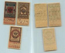 Russia 1918 5k, 10k, 40k used revenue . rtb3682
