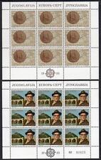 YUGOSLAVIA MNH 1983 SG2075-76 Europa Sheetlets
