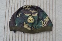 China Army PLA special forces camo helmet cover w embroidered badge