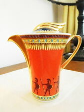 VERSACE China Rosenthal Germany ICONIC HEROES Covered Creamer - NEW!