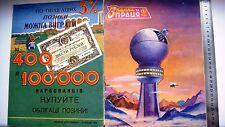 "1960 Russian USSR AVANT-GARDE Magazine ""KNOWLEDGE & WORK"" Space,Fantasy Book #4"
