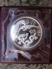 China 10 yuans 1996 Dragon & phoenix Double sealed Silver coin 1oz with China Box