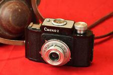 LOMO Smena 2 Bakelitte 35mm Soviet USSR Compact Camera