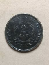 Coin 2 Cents 1871 US (Copper)